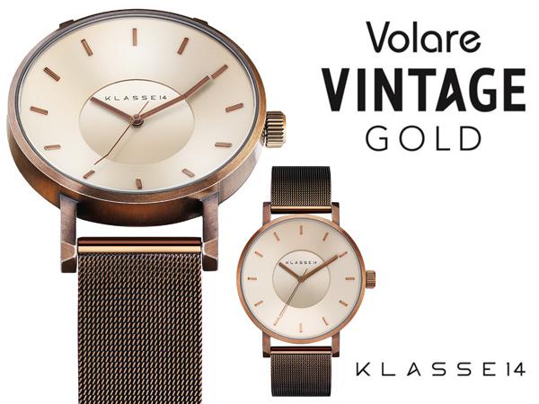 KLASSE14 VOLARE Vintage Gold Mesh