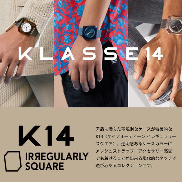 KLASSE14 K14 IRREGULARLY SQUARE 40mm