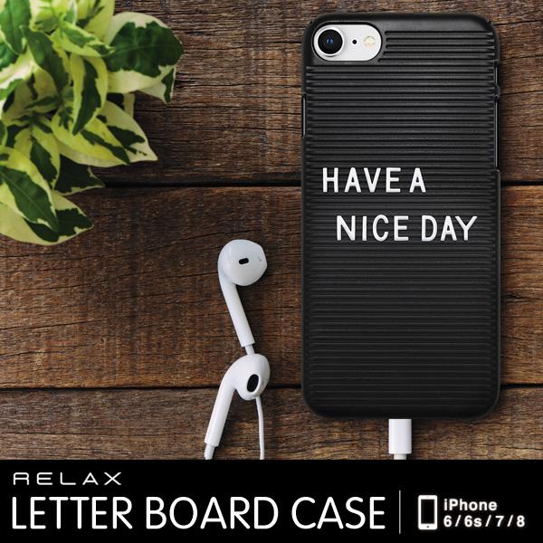 RELAX / リラックス iPhoneケース LETTER BOARD CASE リラックス レターボードケース iPhone6 6s 7 8 【メール便OK】
