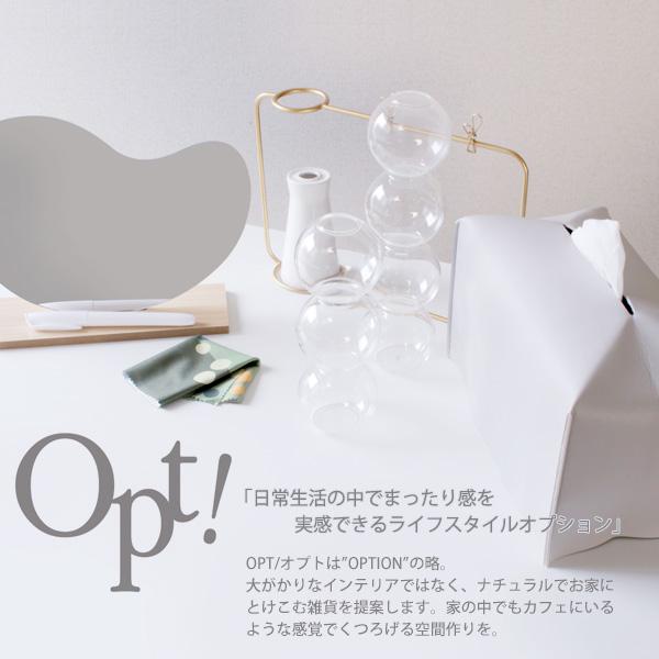 ≪Opt! オプト≫ ビーンズミラー キュミュラスミラー 鏡 ペン付き メール便OK