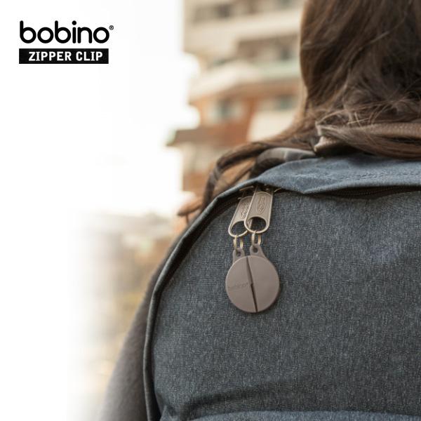 bobino / ボビーノ ジッパークリップ ZIPPER CLIP 2個セット bobino ボビーノ