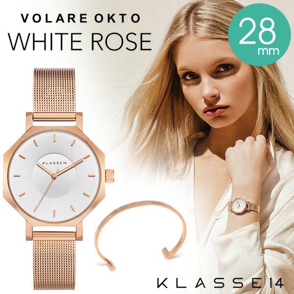 KLASSE14 OKTO VOLARE 28mm