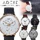 ADEXE アデクス GRANDE-7series 1868C