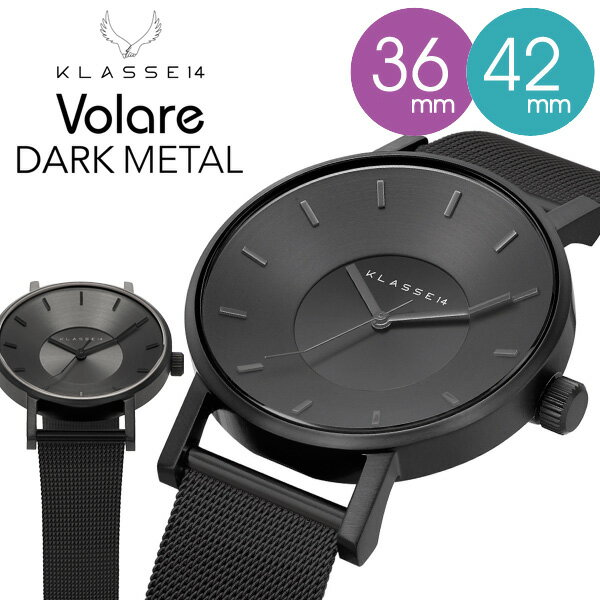KLASSE14 VOLARE DARK METAL 36mm 42mm