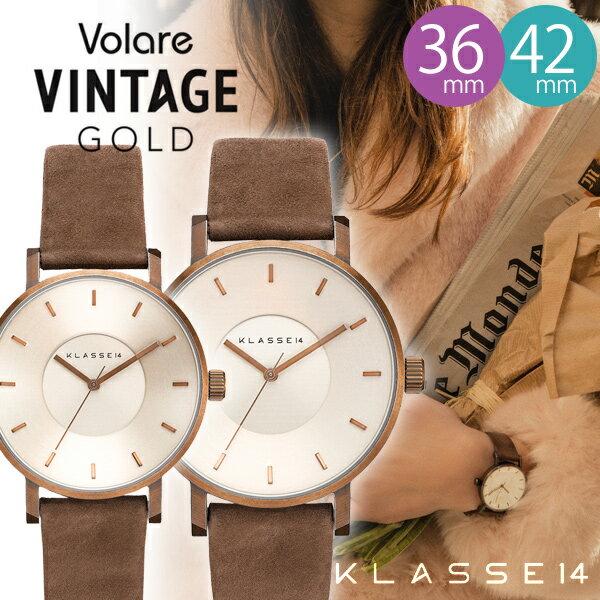 KLASSE14 VOLARE Vintage Gold Brown 36mm 42mm