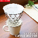 BRASS COLLAPSIBLE COFFEE DRIPPER コーヒードリッパー コンパクト アウトドア ステンレス ≪Stainless≫ 【メール便OK】