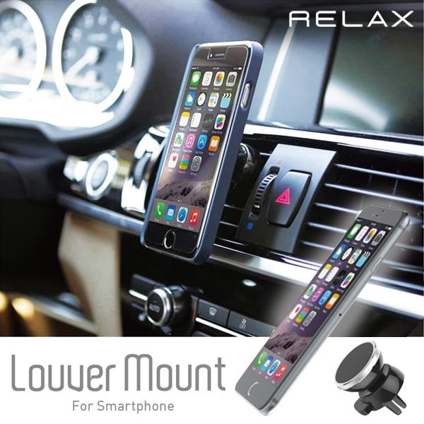 RELAX / リラックス マウントホルダー エアコンルーバー取付 磁気スマート