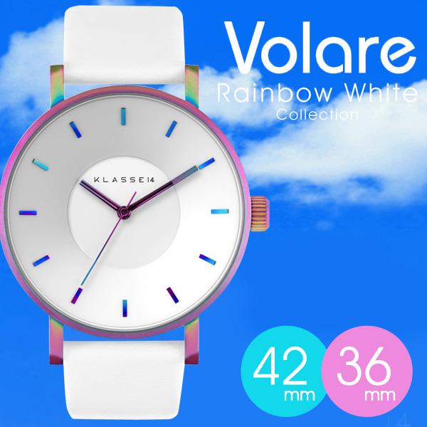 KLASSE14 VOLARE Rainbow white