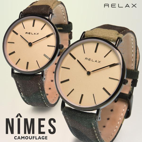 RELAX / リラックス NIMES CAMO