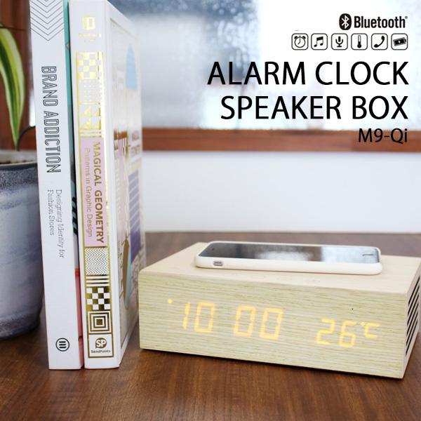 Bluetooth アラームクロックスピーカーボックス