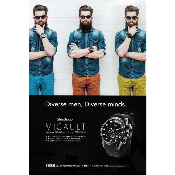 【Franc Temps】 Migault / ミゴール