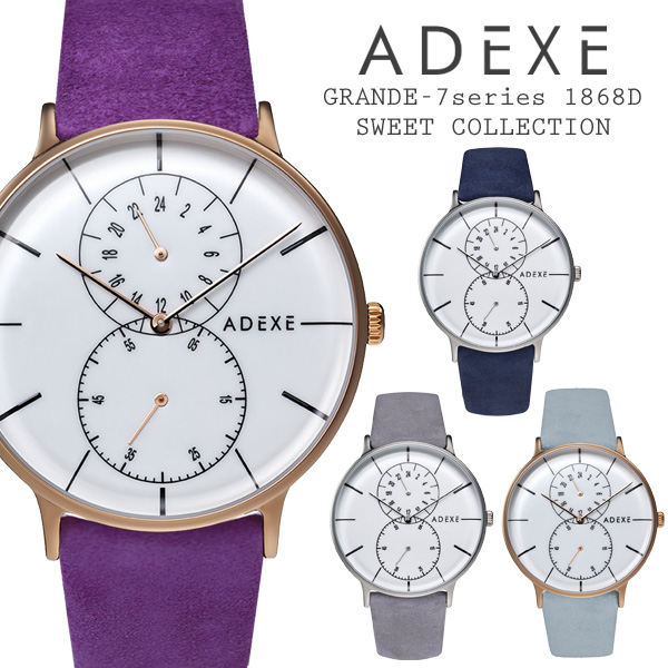 ADEXE アデクス GRANDE-7series 1868D SWEET COLLECTION