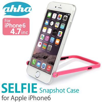【ahhaアハ】iPhone6 ケース セルフィー スナップショットケース SELFIE Snapshot Case クリア ソフト 4.7inc【メール便OK】