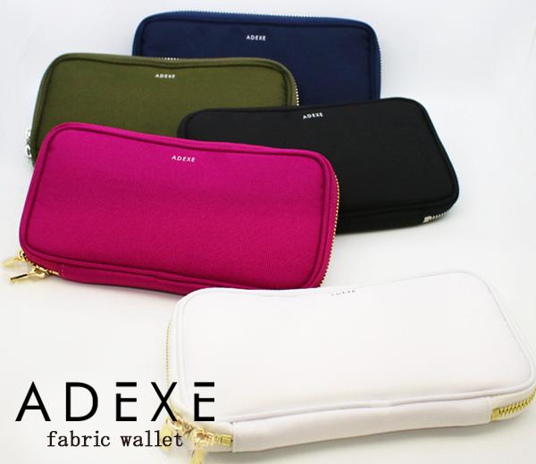 ADEXE アデクス ファブリックウォレット G2001