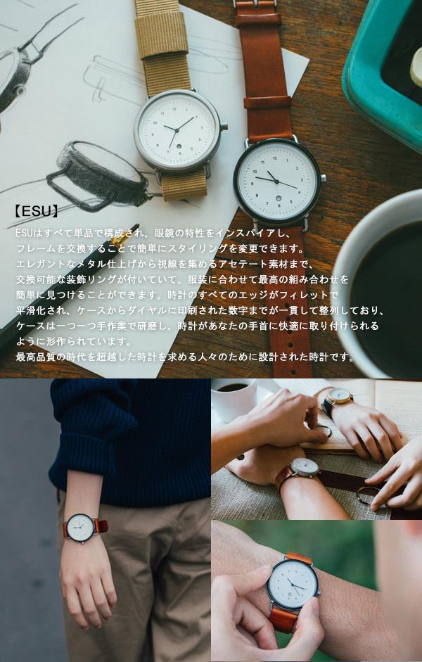 腕時計 レザーベルト chiandchi チーアンドチー ESU Every Single Unit カスタマイズ  メンズ レディース