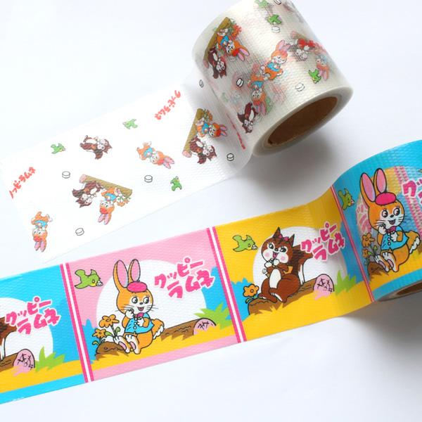 クッピーラムネ YOJOテープ 養生テープ 2個セット