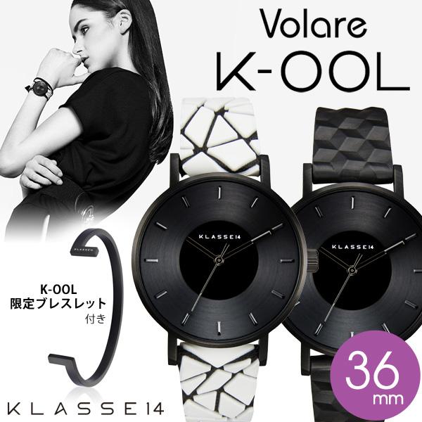 KLASSE14 VOLARE K-OOL kool バングル付き