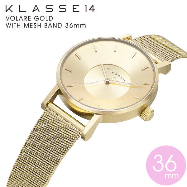 KLASSE14 VOLARE WITH MESH BAND 36mm