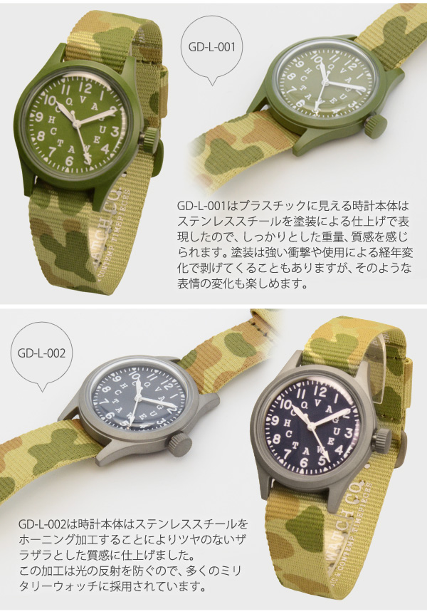 VAGUE WATCH Co. ヴァーグウォッチ GD-L-001 GD-L-002 日本製クオーツムーブメント ミリタリー 腕時計 NATOベルト 迷彩 メンズ 軍モノ