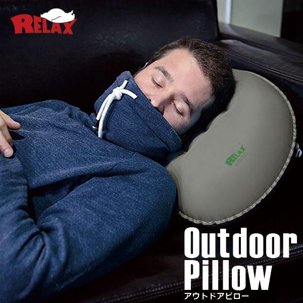RELAX / リラックス Outdoor Pillow アウトドアピロー