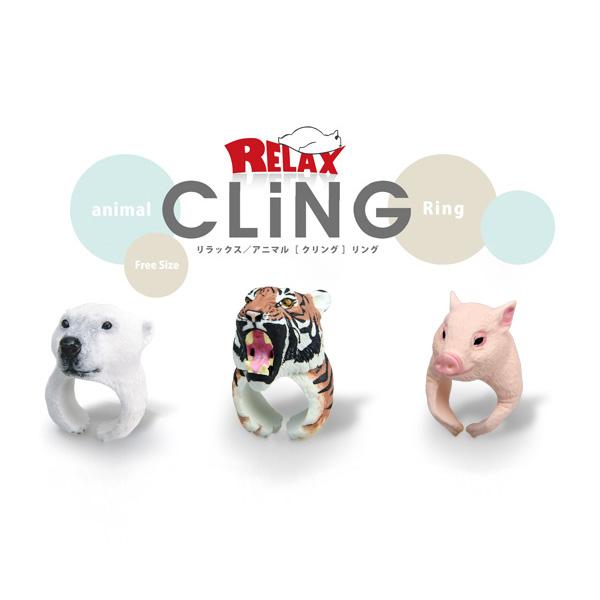 RELAX / リラックス アニマル CLING クリング