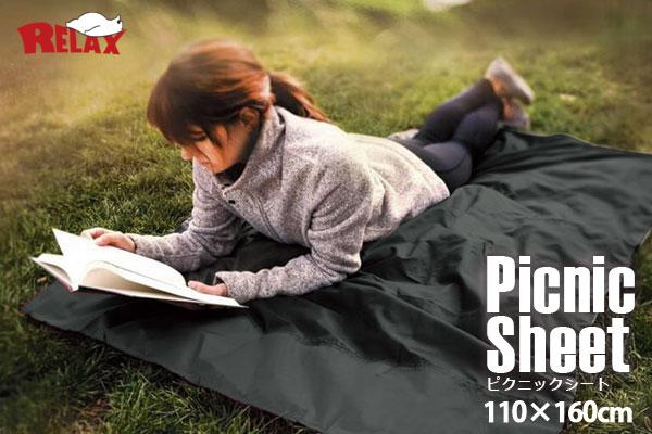 RELAX / リラックス Picnic Sheet ポケットピクニックシート