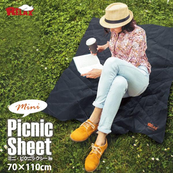RELAX / リラックス Mini Picnic Sheet ミニピクニックシート
