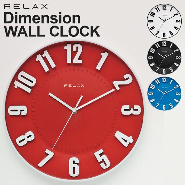 RELAX / リラックス ディメンションウォールクロック Dimension WALL CLOCK