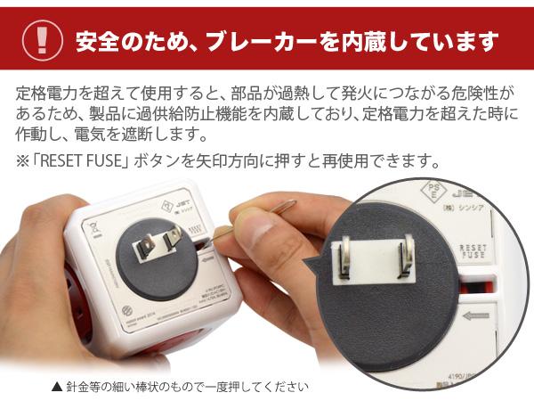 Power Cube ORIGINAL USB/パワーキューブオリジナル USB 電源タップ USBポート 4290 マツコの知らない世界