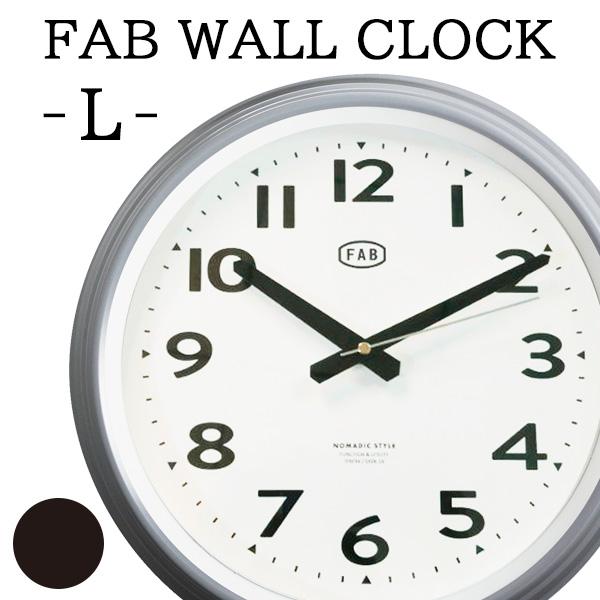 FAB WALL CLOCK ウォールクロック【Lサイズ】掛け時計 シンプル 連続秒針 静か