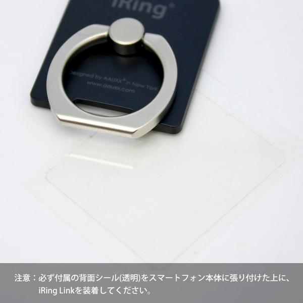 正規品 iRing Link アイリング リンク AAUXX 【メール便OK】