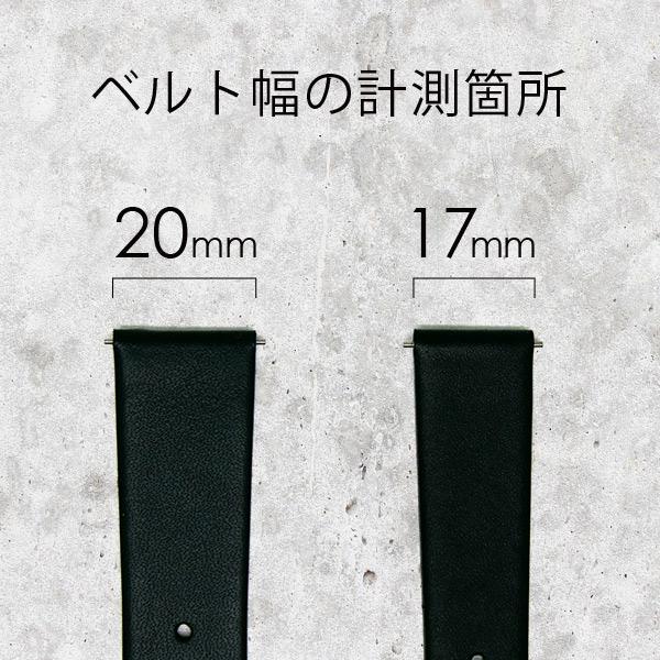 〈替えベルト KLASSE14/クラス14〉VOLARE LETHER BELT ボラレ レザーベルト 17mm 20mm