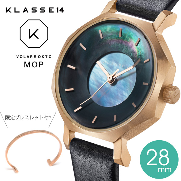 KLASSE14 VOLARE OKTO MOP with Leather Strap
