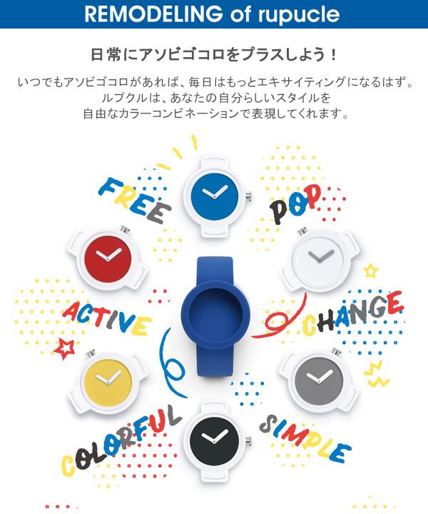【シリコンスポーツ腕時計】 RUPUCLE ルプクル ランニング ジム ウォーキング 運動 メンズ レディース
