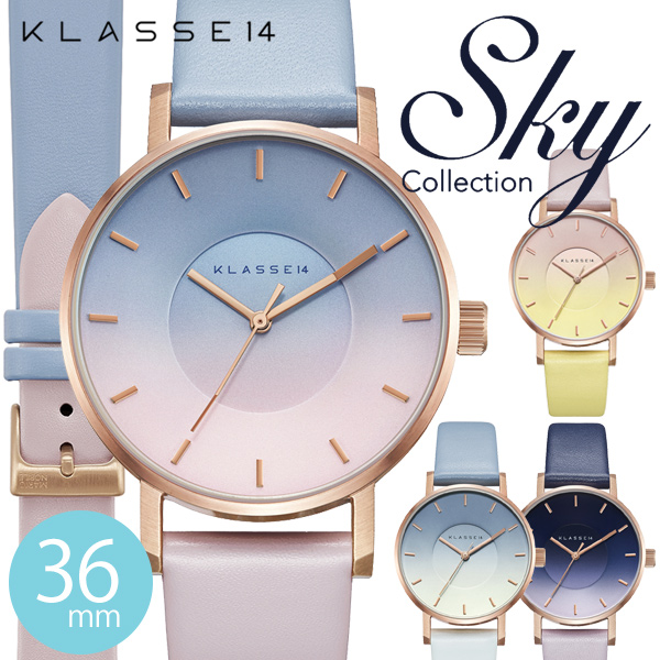 KLASSE14 SKY Collection