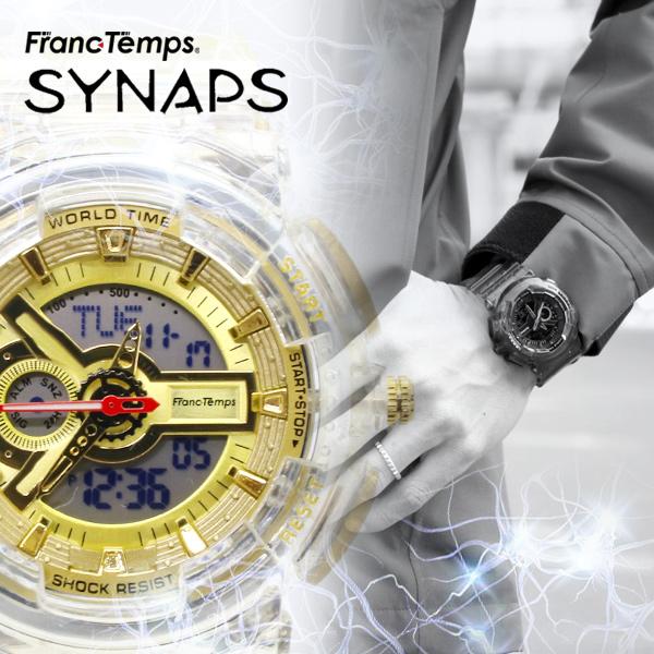 【Franc Temps】 SYNAPSE / シナプス