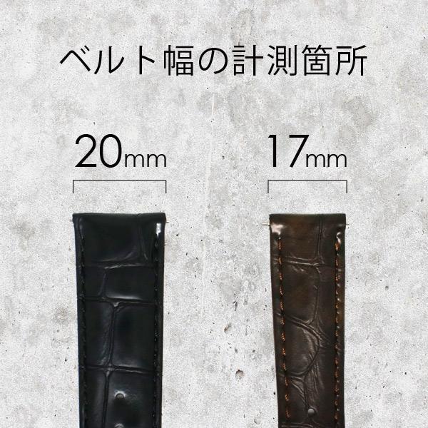 〈替えベルト KLASSE14/クラス14〉DISCO VOLANTE LETHER BELT ディスコボランテ レザーベルト 17mm 20mm