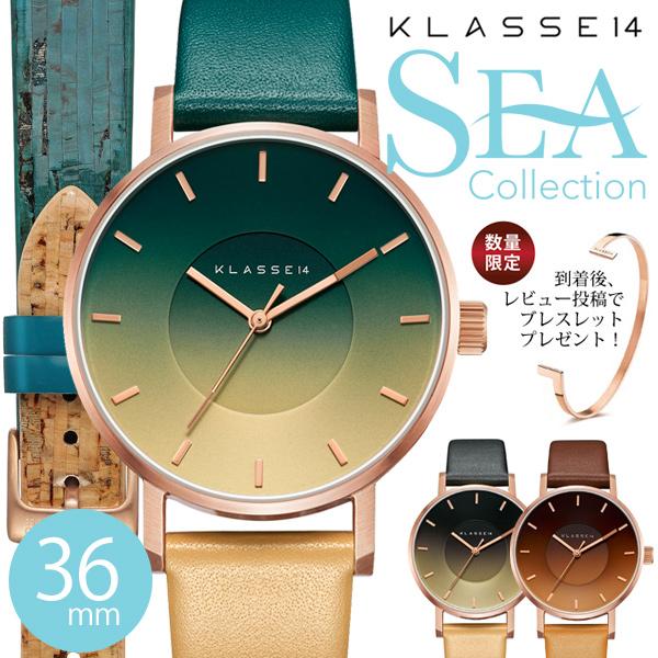 KLASSE14 SEA Collection