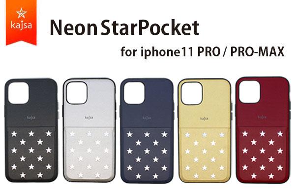 〈Kajsa / カイサ〉iPhone11PRO/11PROMAX Neon Star Pocket case〈メール便OK〉〈メール便送料無料〉