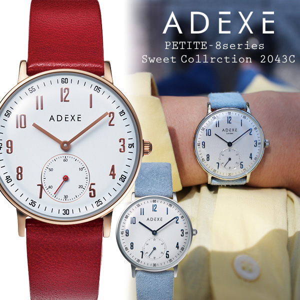 ADEXE アデクス PETITE-8series 2043C Sweet collection