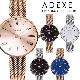 ADEXE アデクス  PETITE-8series Luxury collection 2503M