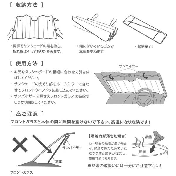 RELAX × ウルトラマン 三大愉快獣 カーサンシェード