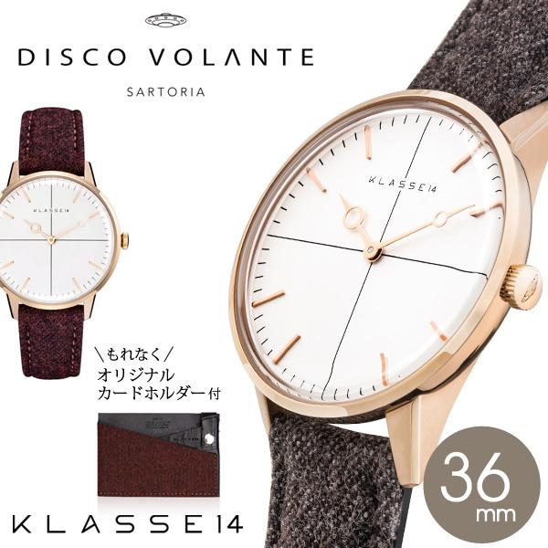 KLASSE14 DISCO-VOLANTE