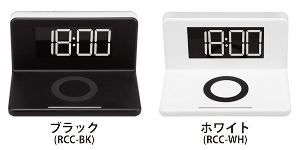 RELAX / リラックス ワイヤレスチャージャークロック