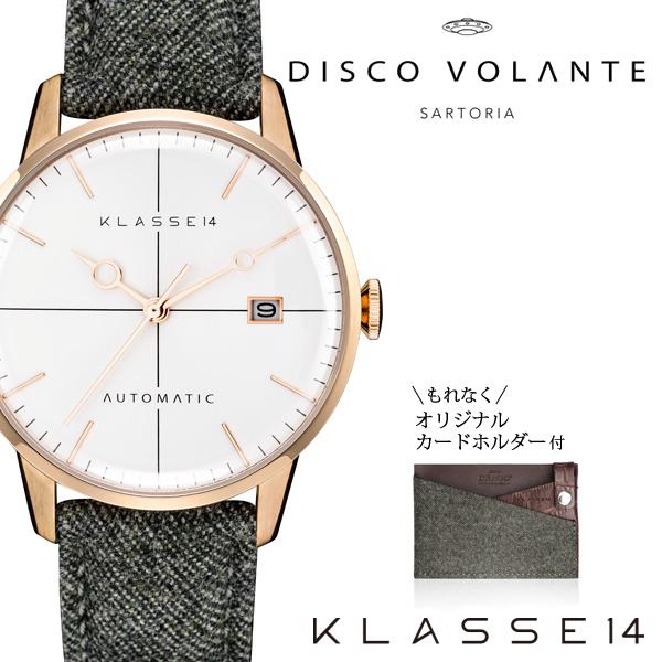 KLASSE14 DISCO VOLANTE Sartoria MZ99