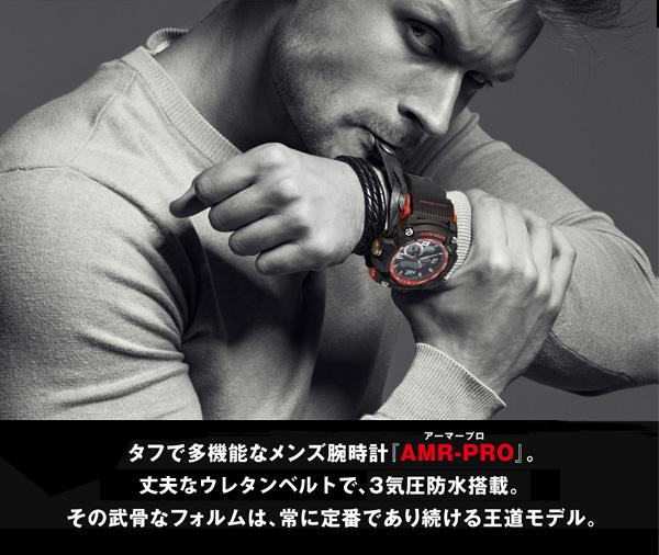 【Franc Temps】 ARM-PRO / アーマープロ