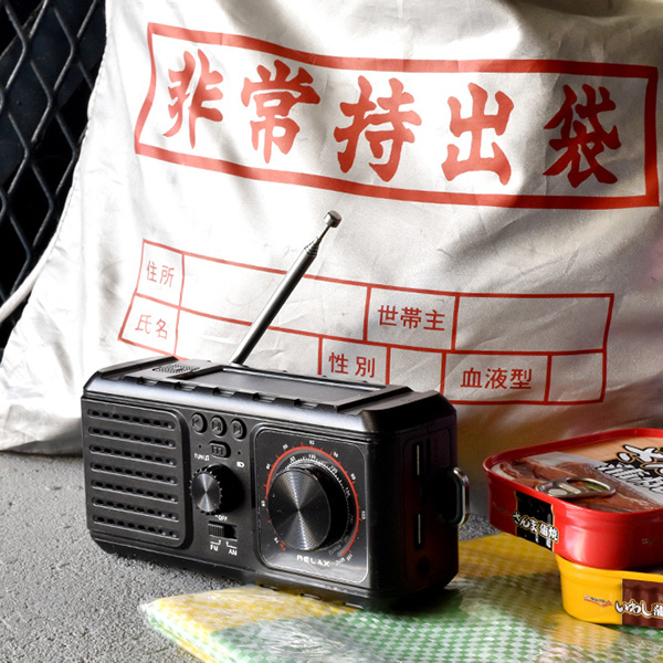RELAX エマージェンシーラジオ 音楽が聴けるMP3多機能対応防災ラジオ