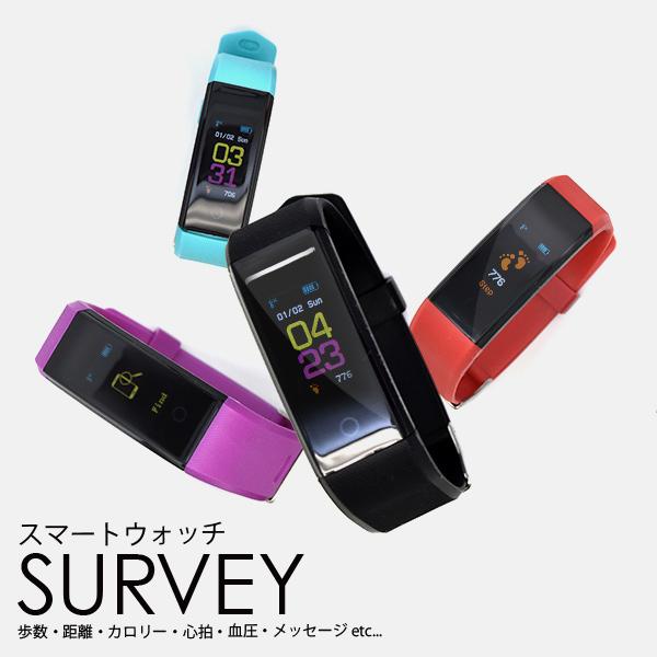 スマート ウォッチ iphone IPhone対応スマートウォッチのおすすめ商品10選!選び方のポイントも...