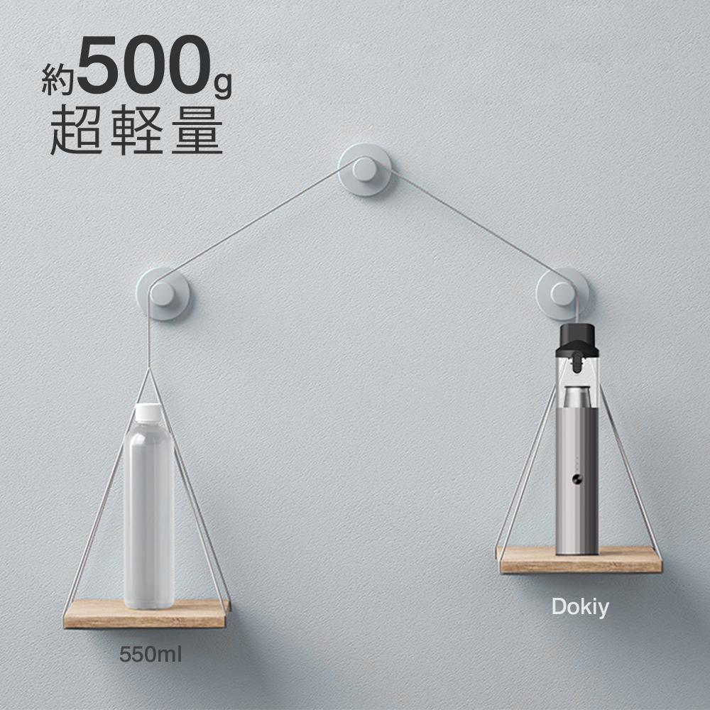 掃除を手間に感じさせない!強力吸引にも空気吐出にも対応した500gの小型掃除機