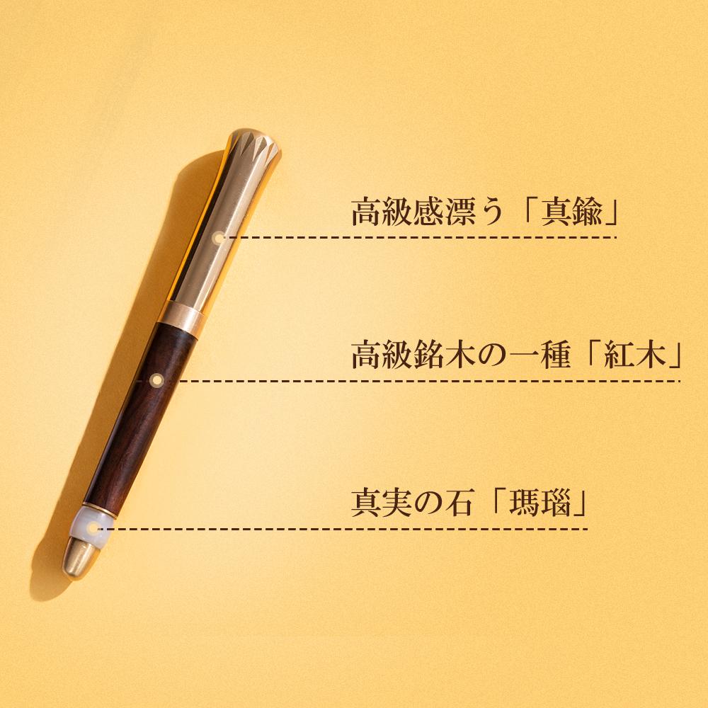 天然素材×手作り。 自然と歴史が生みだす「世界に一つ」の限定コラボ万年筆。